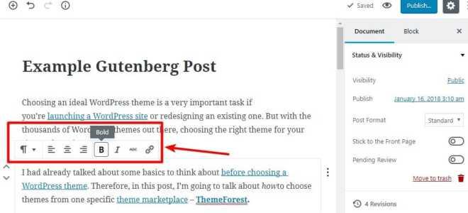 Gutenberg и WordPress 5.02