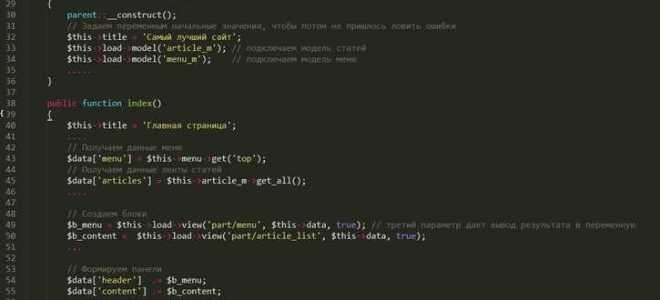 Как организовать шаблоны в приложении на фреймворках