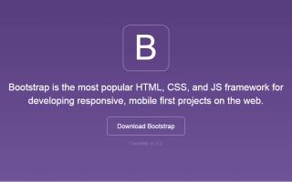 Вышла новая версия css framework Bootstrap 3