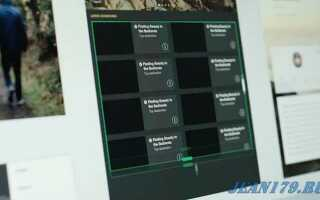 Вышел Adobe Experience Design CC (ранее Project Comet)