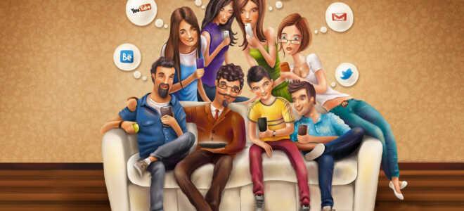 Социальные сети убивают ваше время